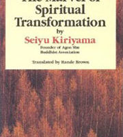 The Marvel of Spiritual Transformationの表紙